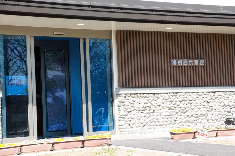 IMG_1354-saitama-suizokukan