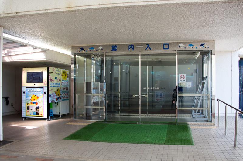 IMG_1367-saitama-suizokukan