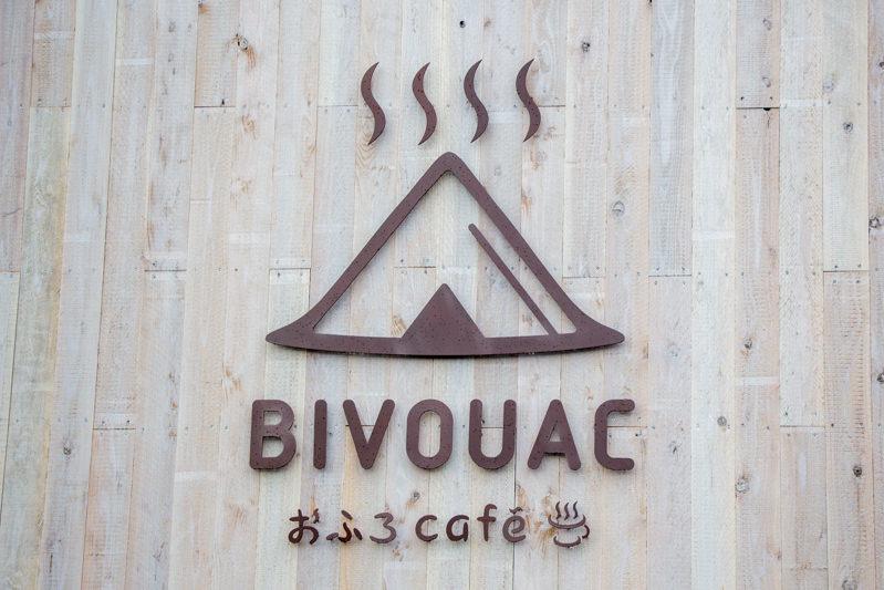 img_2536-ofurocafe-bivouac-010